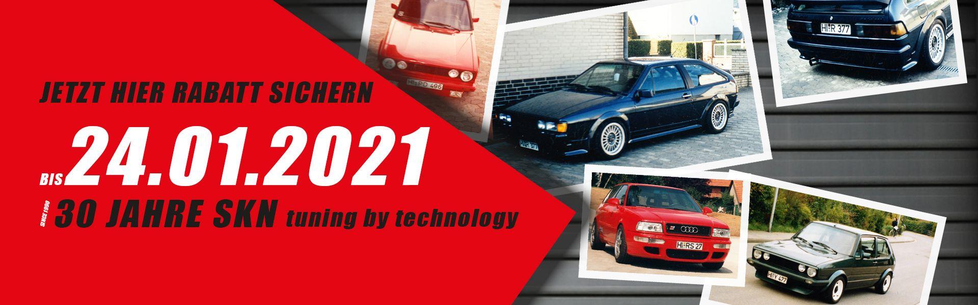 30 лет технологии настройки SKN